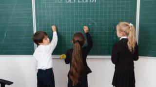 小学校5・6年生の英語で良い成績を取る方法