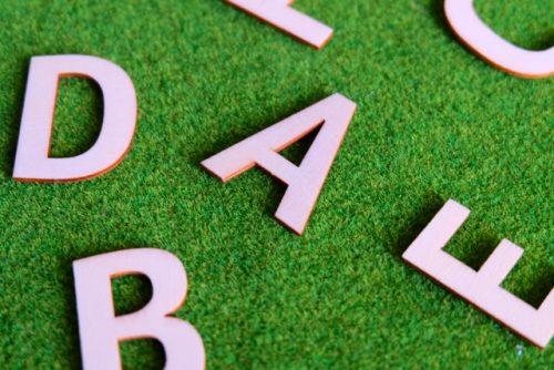 小学校の英語教育6年間で、子供の英語力に差はでるのか?