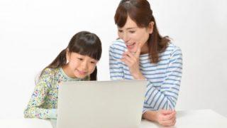 こどものオンライン英会話はいろいろある!