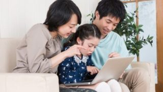 小学生がオンライン英会話を体験する前に親が体験