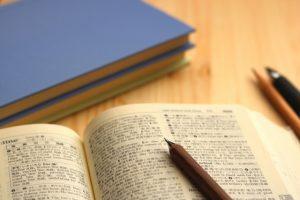 英語教育改革で目指す英語レベルを知ろう
