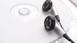 NHKラジオ「基礎英語1」のテキスト付属DVDの画像イメージ