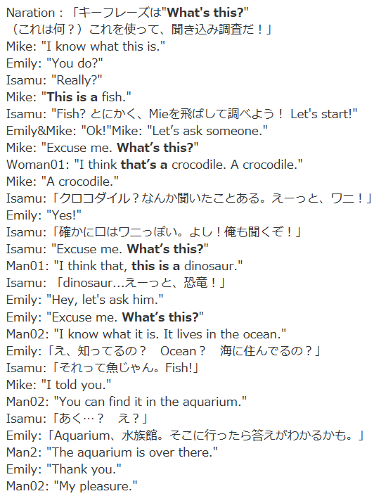 NHK英会話「基礎英語0」スクリプト3