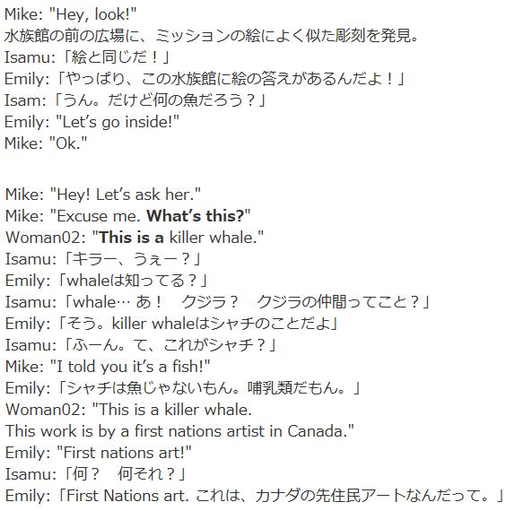 NHK英会話「基礎英語0」のスクリプト4