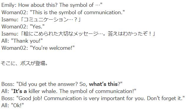 NHK英会話「基礎英語0」のスクリプト5