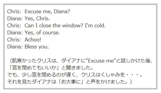 NHK英会話「基礎英語1」のフレーズを使った日常会話の例