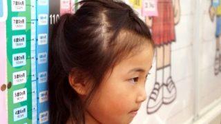小学生の身長が将来どこまで伸びるかを知る方法