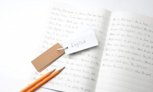 中学受験で英語のみの入試はあるの?