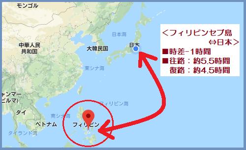 キッズスターイングリッシュがあるフィリピンと日本の地図