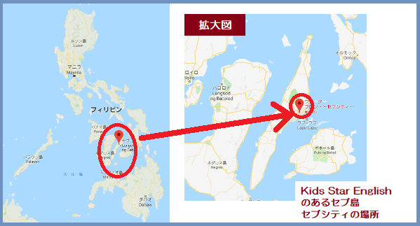 キッズスターイングリッシュがあるフィリピンセブ島の地図