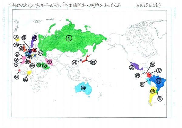 サッカーワールドカップ出場国の世界地図