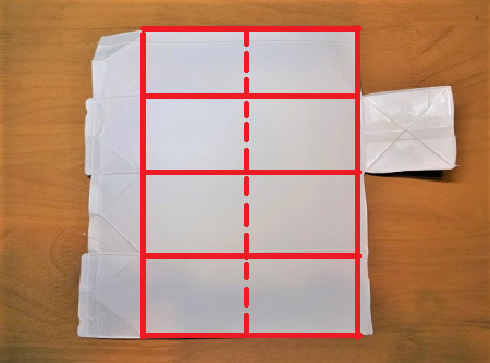 牛乳パックを使った単語カードの作り方