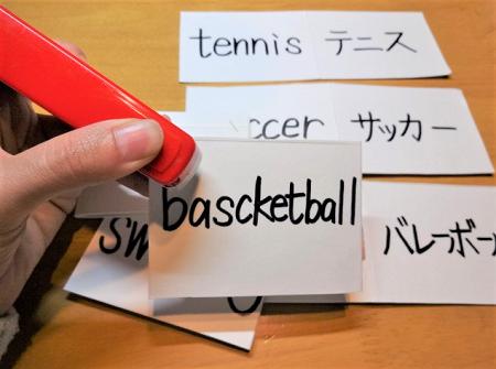 牛乳パックを使った単語カードの作り方ー形(その2)