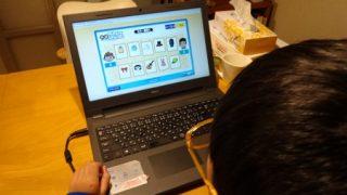 英検Jr.オンライン版を体験する息子の写真