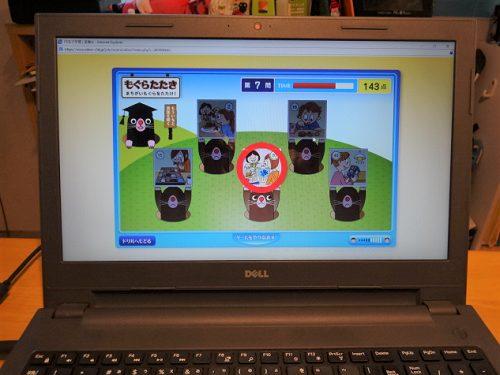 児童英検(英検Jr.)オンライン版ラーニング教材の学習画像