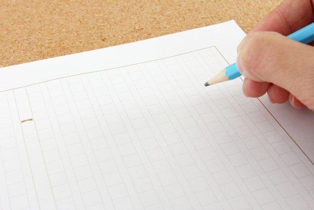 読書感想文の書き方とサイト