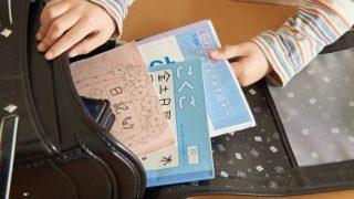 国語の教科書とノート