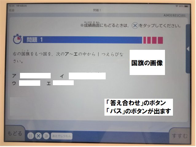 Z会中学受験コースの「学習イベント」の画像