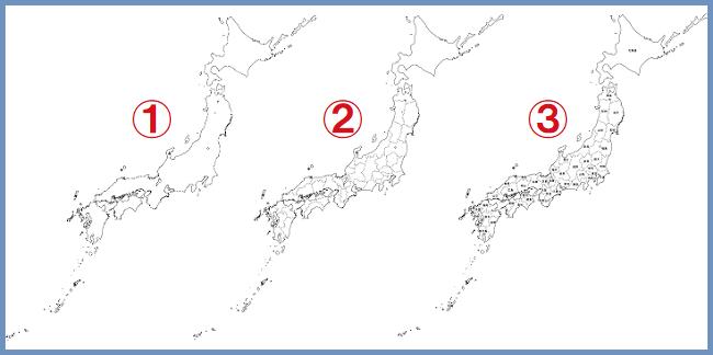 日本地図の白地図(白地図専門店その1)
