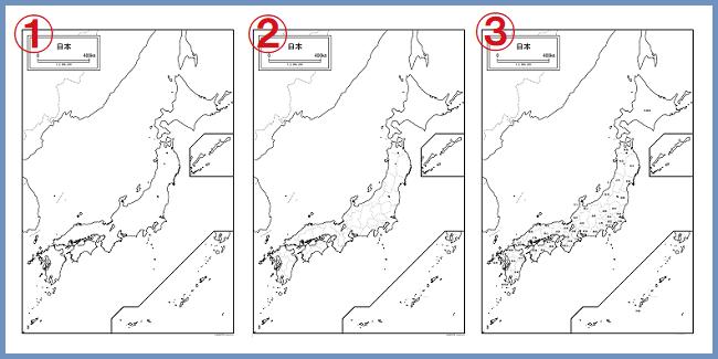 日本地図の白地図(白地図専門店その2:択捉島と沖縄が別になっている地図)