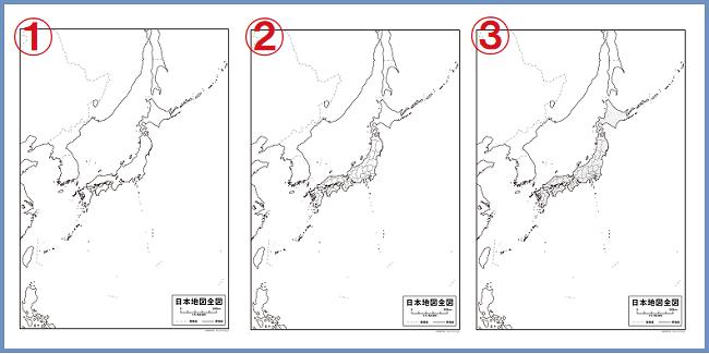 日本地図の白地図(白地図専門店その3:日本の領海がわかる広域地図)
