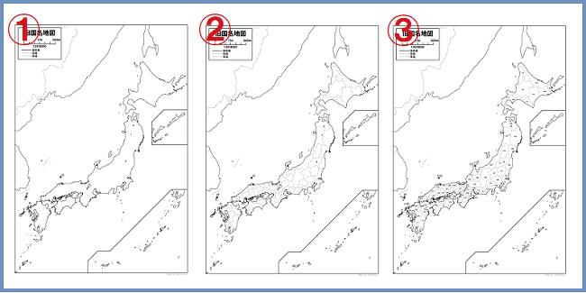 日本地図の白地図(白地図専門店その4:旧国名地図)