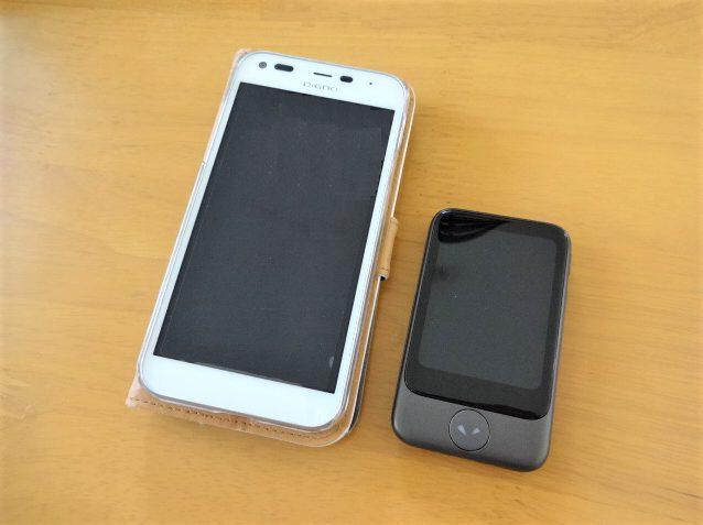 AI翻訳機Pocketalk(ポケトーク)とスマートフォンの大きさ比較